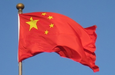 China Publishes Draft Of Blockchain Regulatory Guidelines