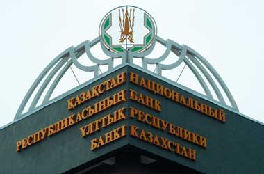 Khazakhstan Launches Blockchain Based Mob. App For Trading Securities