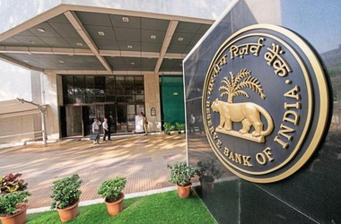 India's Central Bank Defers Crypto Rupee Plans