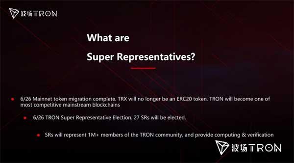Tron: What are Super Representatives?