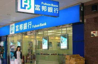Taipei's Fubon Bank Launches Blockchain Based Payment System
