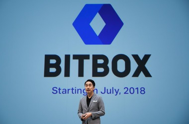 Chat App Line To Launch Cryptocurrency Exchange Bitbox Next Month