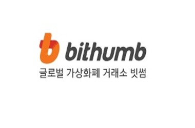 Hackers Swindle $30mln. Worth Cryptocurrencies From Bithumb