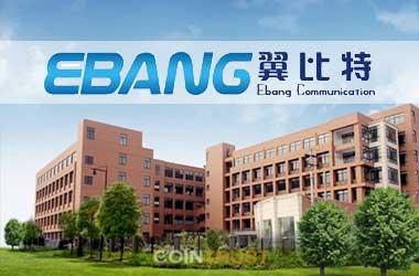 Ebang, China's Top Bitcoin Mining Firm Prepares For HK IPO