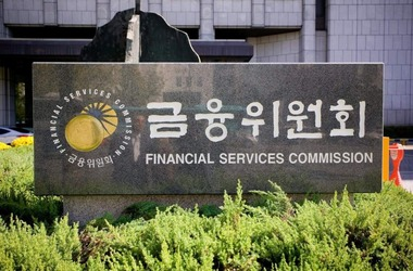 Financial Services Commission, South Korea