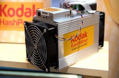 Kodak 'KashMiner' Stamped As Scam By Critics & SEC