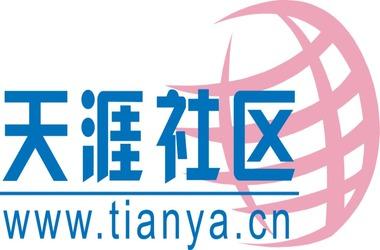 Tianya Community of China To Launch Revamped Blockchain Platform