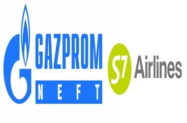 Aircraft Fueling Put on Blockchain By Russia's S7 Airlines & Gazprom