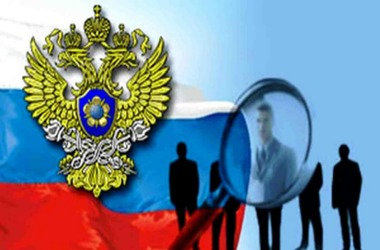 Russia's Rosfinmonitoring To Track Crypto Transactions