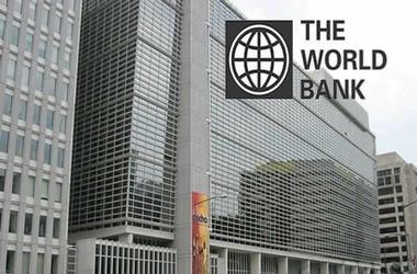 World Bank Taps Blockchain Technology For Bond Issue