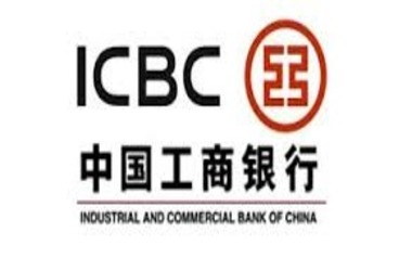 Industrial and Commercial Bank of China To Focus On Blockchain Tech