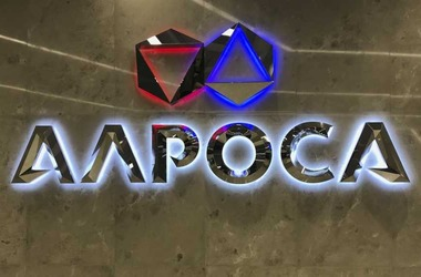 Russia's Alrosa To Trial De Beers' Blockchain Solution For Diamond