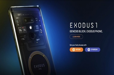 HTC Announces Presale of Exodus, a Blockchain Smartphone