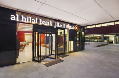Abu Dhabi Bank Settles Sharia-Compliant Bonds On Blockchain Platform
