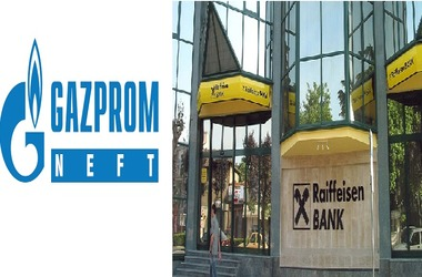 Gazprom, Raiffeisen Bank to Issue Bank Guarantee on Blockchain