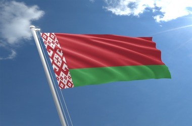 Belarus Unveils Cryptocurrency Regulation