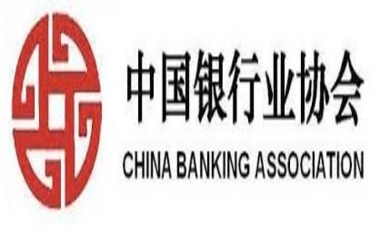 "China Banking Association Launches ""Trade Finance Inter-Bank Trading Blockchain Platform."""