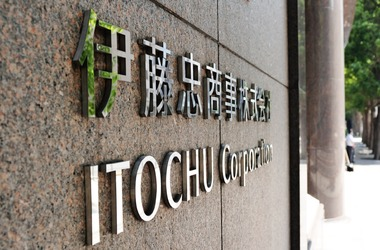 Japan's Itochu Announces Blockchain PoC For Traceability
