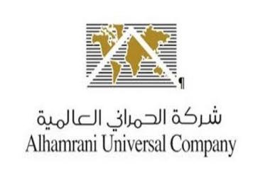 Major Saudi ATM Provider Alhamrani Universal Partners With Blockchain Identity Platform