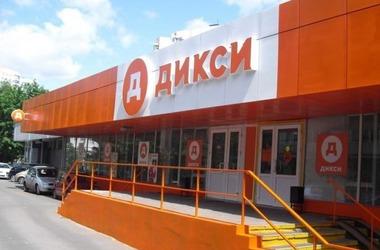 Russia's Food Retailer Dixy Employs Blockchain-Powered Trade Finance Platform Factorin