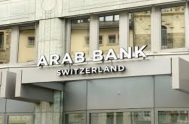 Arab Bank Switzerland Starts Offering Bitcoin Custody, Brokerage Services