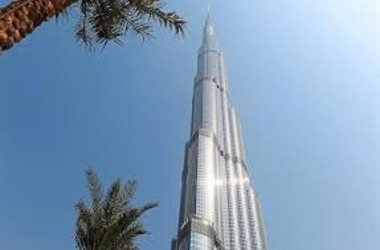 Burj Khalifa Developer Emaar To Introduce Reward Token EMR