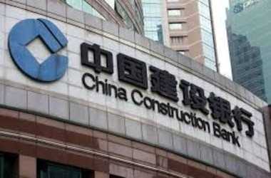 China Construction Bank Unveils Version 2.0 Of Blockchain Based Trade Funding Platform