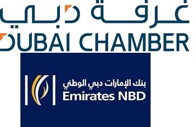 Dubai, Emirates NBD Ink MoU on Blockchain Powered Trade Finance Services