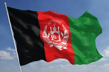 Afghanistan to Utilize Blockchain to Fight Fake Drugs