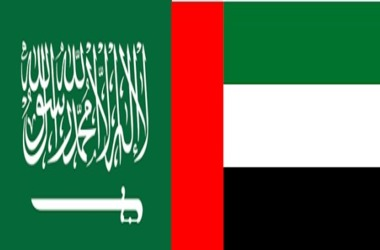 Saudi Arabia-UAE To Jointly Issue Digital Currency For Interbank Financial Settlements