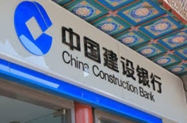 China Construction Bank Rolls Out Blockchain Powered Refactoring Platform