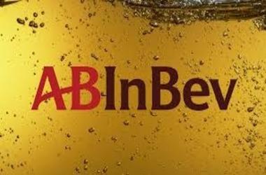 AB InBev Unveils Blockchain Platform for African Agro Farmers