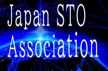 Japan Security Token Association Unveils Fresh Regulatory Guidelines