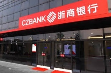 China Zheshang Bank Uses Blockchain Platform to Issue Commercial Debt Worth $16.90bln