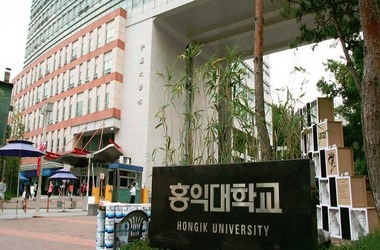 "South Korea's Hongik University Professor – ""Crypto Is a Poor Safe-Haven Asset"""
