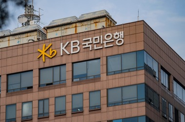 South Korea's KB Insurance To Deliver Client Messages Using  Blockchain Platform