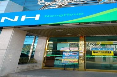 South Korea's NH Bank Establishes Association Focused on Blockchain Financial Services