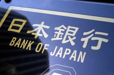 Bank of Japan to Trial Digital Yen