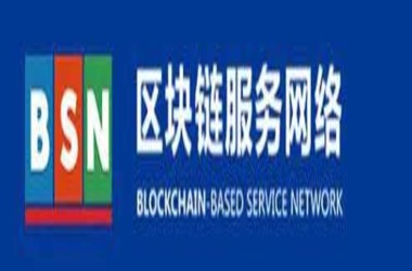 China's Blockchain Service Network to Begin Supporting Stablecoin Next Year