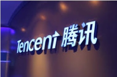 Tencent Develops Blockchain Powered Wine Tracking Platform for Acclaimed Wine Producer