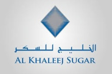 World's Largest Sugar Refinery Implements Blockchain Technology in its Spot Sugar Trading Platform