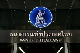 Thai Central Bank Uses Blockchain Platform to Disburse $1.6bln Worth Government Bonds