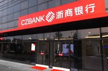 Zheshang Bank Rolls Out Blockchain Platform for Reimbursing Staff Expenses