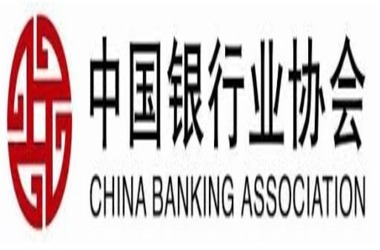 China Banking Association Unveils Blockchain Platform to Validate Bank Audit Letters