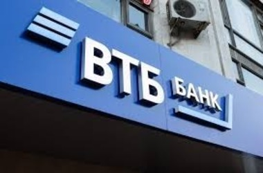 Russia's VTB Bank Uses Masterchain Blockchain to issue Guarantee