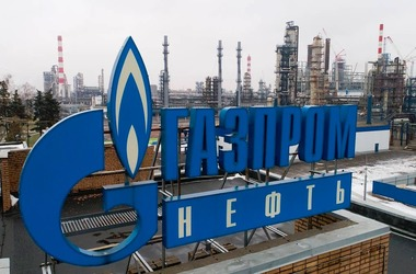Gazpromneft Aero Successfully Finishes Piloting of Blockchain Based Fueling