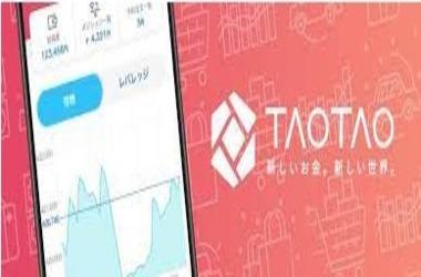 Crypto Exchange TaoTao to Relist XRP on Sep. 22